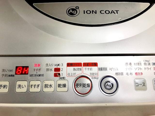 東芝 洗濯 槽 クリーナー