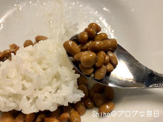 キュキュット泡スプレー 納豆