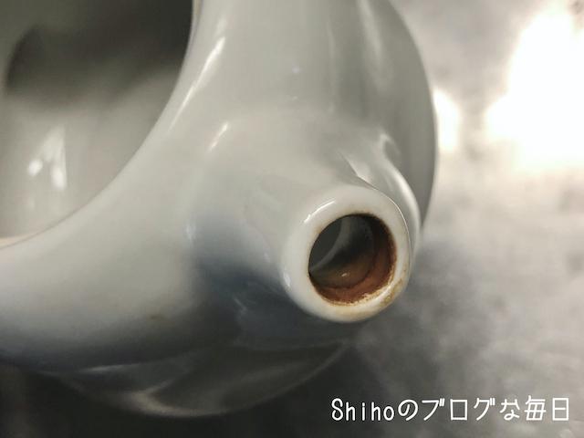 キュキュット泡スプレー 茶渋