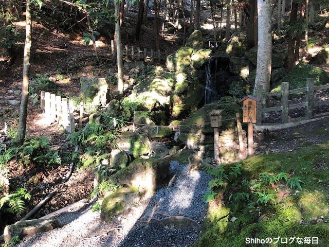 出雲大神宮の御蔭の滝