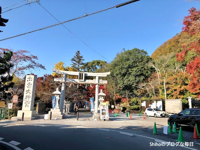 出雲大神宮の表参道駐車場