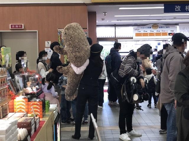 嵯峨野トロッコ列車紅葉