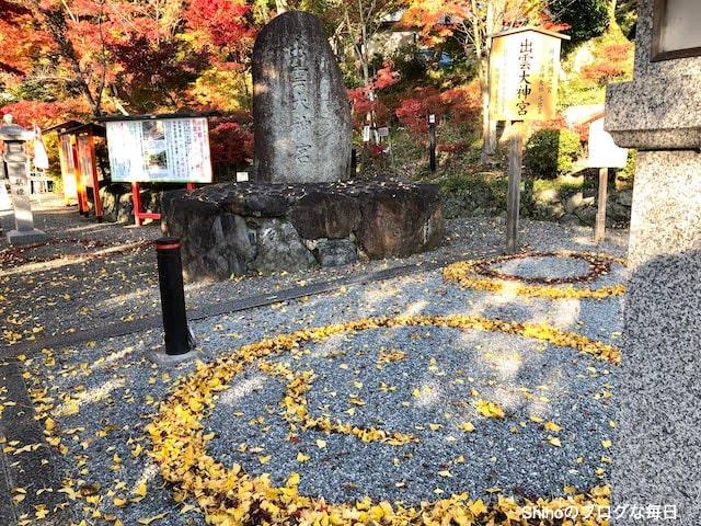 京都の紅葉で混まない神社